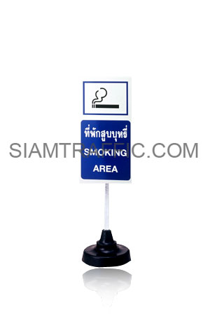 Traffic Stand Small Size with Traffic Sign or Safety Sign