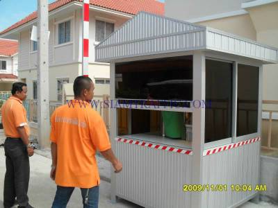 Installation work of guard house at Preuksa Real Estate