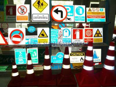 Traffic sign products