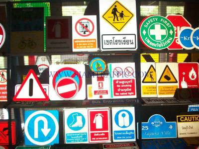 Traffic and safety signs