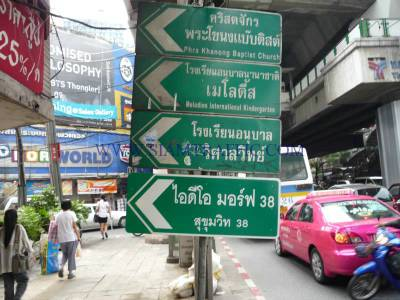 Guide sign