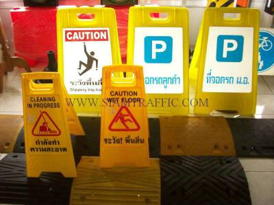 Double sided floor stand signs