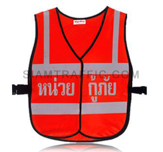 High visibility vests : Full opening (SWE), using attaching nylon strips. Free size.