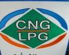 ป้าย CNG LPG