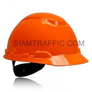 Hard Hat H-706R