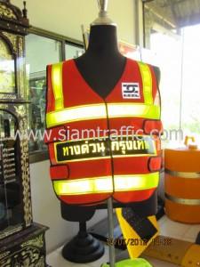 เสื้อเซฟตี้ทางด่วน สอบถามราคาเสื้อเซฟตี้โทร 0-2294-0281-6