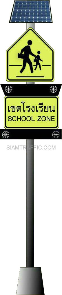 solar school zone sign