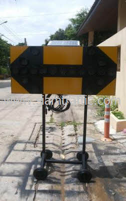 Solar arrow board