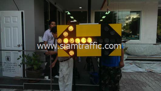 Solar Waring Board