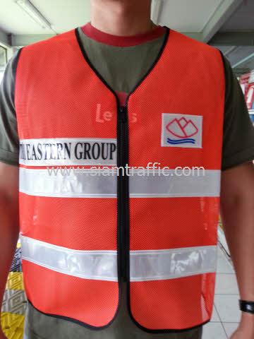 เสื้อกั๊กจราจรสะท้อนแสง Thai Eastern Group