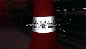 Construction cone Charoensit Construction Company Limited