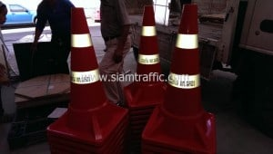 Construction cones Chalong Subdistrict Municipality