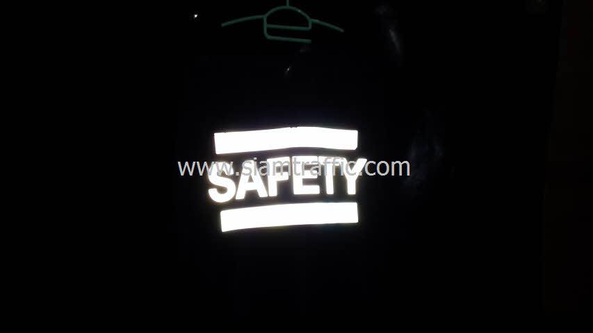 เสื้อสะท้อนแสง ขายเสื้อสะท้อนแสงหลากหลายรูปแบบ