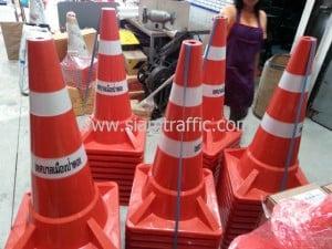 Patong traffic cone
