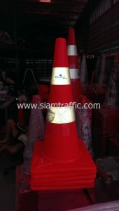 Plastic cone Thai Oil