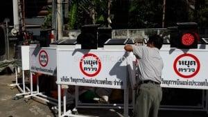 แผงหยุดตรวจ บริษัท วิทยุการบินแห่งประเทศไทย จำกัด