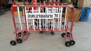 Road barriers Bang Mae Nang Sub District Administrative Organization