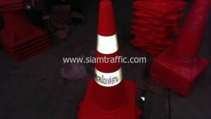 Road cones and traffic barricades Langsuan Town Municipality