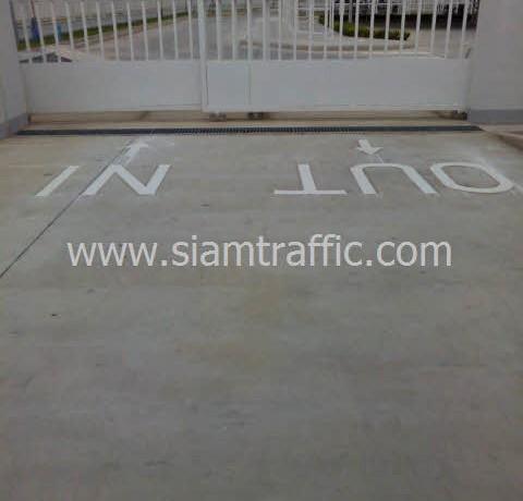 ตีเส้นที่ Thai Dec Factory อีสเทิร์นซีบอร์ด จังหวัดระยอง