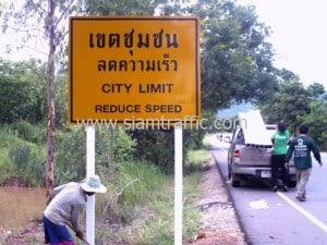 Road sign at Chaiyaphum Highway