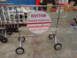Stainless steel barrier Rhythm Ratchada Huaikhwang