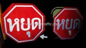 Stop sign 75 x 75 cm.