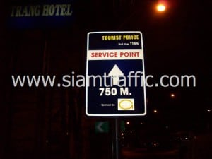 Traffic sign tourist police