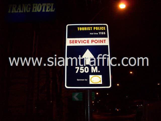 ป้ายบอกทางตำรวจท่องเที่ยว เป็นป้ายบอกทางภาษาอังกฤษทางไปตำรวจท่องเที่ยว