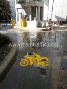 Yellow road lines Bangkok Insurance PCL Sathorn