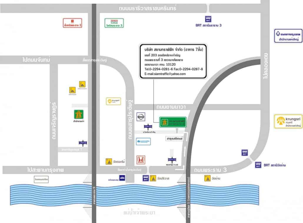 MAP : Siam Traffic Co.,Ltd.