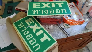 Exit Sign JUSMAGTHAI