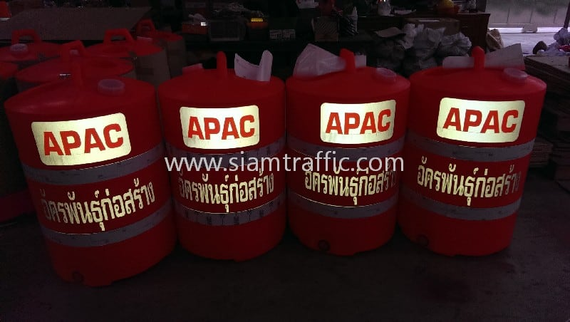 แบริเออร์พลาสติก ติดสติ๊กเกอร์สะท้อนแสง APAC จำนวน 40 ใบ