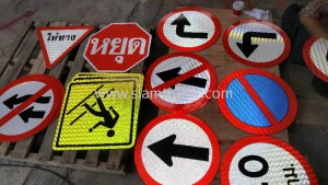 Road Sign AP Honda