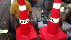 Safety orange cone BPL