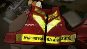 เสื้อเซฟตี้ safety vest อาสาจราจร สภ.เมืองนนทบุรี จำนวน 18 ตัว