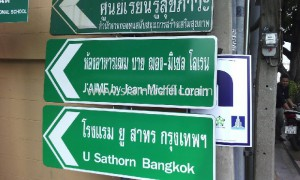 Traffic direction sign U Sathorn Bangkok