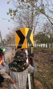 Traffic signs Kamphaeng Phet Highway District