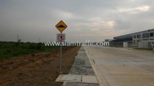 Traffic warning sign Wang Noi