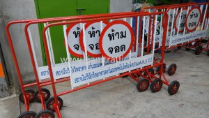 Portable road barrier Thailand Institute of Scientific and Technology Research