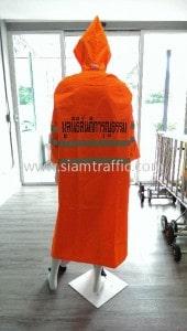 Santikarunthum Foundation reflective raincoat
