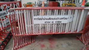 Steel barricade Electricity Generating Authority of Thailand