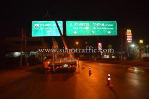 Highway signs Nakhorn Chai Si to Phra Prathon to Sa Kathiam Nakhorn Pathom Highway