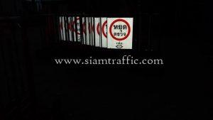 Metal barricade Mass Rapid Transit Authority of Thailand