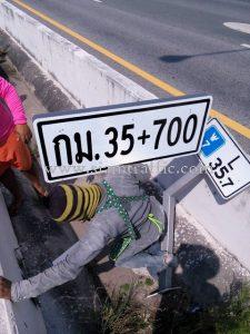 Motorway traffic signs Bang Pakong to Nong Kham Motorway No.7