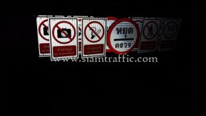 Prohibition signs and regulatory signs with steel barrier