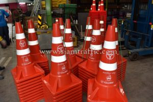 Road cones Don Muang Tollway Public Company Limited