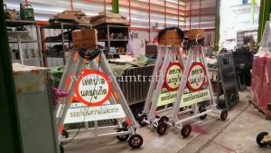 Safety traffic cones and Safety barricades and Police barrier Phuket Traffic Engineering