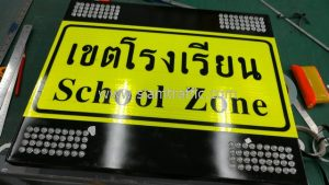 School Zone solar sign
