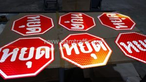 Warning signs and Regulatory signs Wellgrow Industries Corp.
