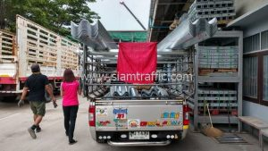 Safety guard rails Amphoe Mueang Amnat Charoen Province